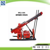 China New Design 100m Drilling Depth Water Well Drilling Rig for Sale on sale