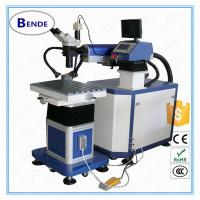 Quality Automatic mould laser welding machine 200W/400W,mould laser solder machine for sale