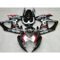 Free Shipping for ABS Fairings GSXR 600 K6 2006-2007