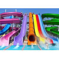 Quality Outdoor Fiberglass Steel Pipe Tornado Water Slides For Summer Holiday for sale