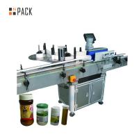 Quality Vertical Honey Glass Jar Labeling Machine Panasonic Servo Motor Driven for sale