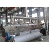 Quality Vibrating Fluid Bed Dryer , Continuous Fluidized Bed Dryer For Food Industry for sale