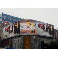 Buy cheap Wireless WIFI Outdoor Advertising Display Screens , LED Video Panels 320 X 320mm Module from wholesalers