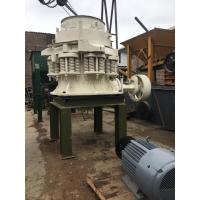 Quality Hot Sale 3FT, 4-1/4FT, 5-1/2FT, 7FT Symons used Cone Crusher with Original Parts Drawing for sale