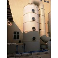 500 Mm Smoke Extraction System , Fume Scrubber System For Hot Dip Galvanized Line