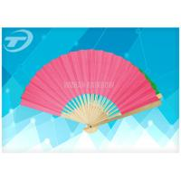 Quality promotion paper folding fan with natural bamboo frame,  available in different size and quality bamboo for sale