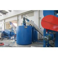 Buy cheap Plastic Recycling Machine / Stainless Steel Automatic PET Flakes Washing Line product