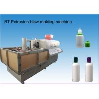 China Six die head hdpe material rotational moulding machinerotary molding machine on sale