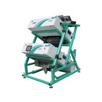 Buy cheap mini tea color sorter machine from wholesalers