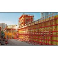 China Yellow Q235 Steel Concrete Formwork For Concrete Structures , Thickness 2.5mm on sale