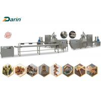 Buy cheap Bi - Color Twist Shaped Dog Food Extrusion Machine Treats Snacks Processing Line from wholesalers