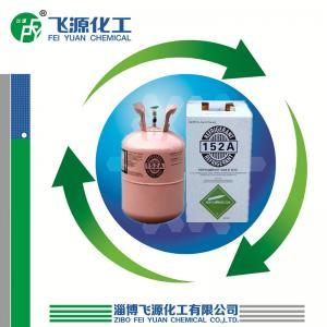refrigerant gas R152A