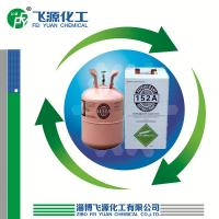 Buy refrigerant gas R152A at wholesale prices