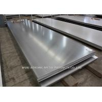 Quality NO.1 Finish Duplex HR Stainless Steel Plate 1500 ×6000  UNS S32205 / S31803 for sale