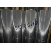 Quality High Toughness 30 Micron Stainless Steel Mesh , Stainless Steel Fine Mesh Screen for sale