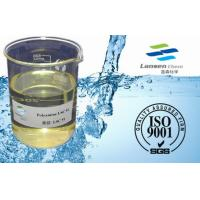 Buy cheap Fruit / Paper / Textile Liquid Cationic Polyamine CAS 42751-79-1 product
