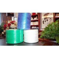 good price and high quality- high breaking strength braided/twisted 100% polypropylene twine/pp rope for packing