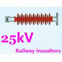 Quality Safety Silicone Rubber Insulator For Railway High Vandal Resistance for sale