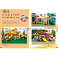 China Kid play set outdoor on sale