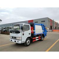 Quality Rear Loader Garbage Compactor Waste Transport Truck For Efficient Refuse Collection for sale