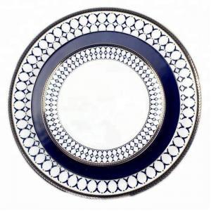 China Custom design royal fine decal bone china dinnerware dinner set on sale