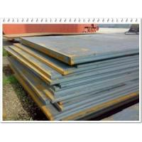 Quality ASTM A36 /Q235 St37 Steel Plate (SS400) for sale