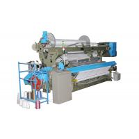 Quality HYRL-787 Electric Control Automatically Terry Towel Loom, Mechanical Dobby Rapier Looms for sale