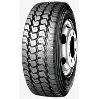 Quality Truck Tyre (ST963) for sale