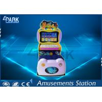 Buy cheap Little Pianist EPARK 6 Key Piano Music video Arcade Game Machine from wholesalers