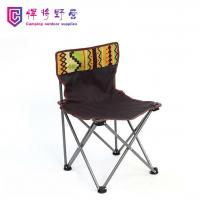 China JU02 Outdoor articles folding tables and chairs field camping fishing barbecue portable self-driving travel equipment co on sale
