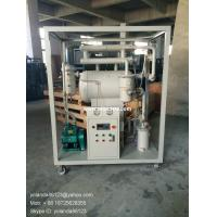 Quality ZY single stage vacuum insulating oil purifier | transformer oil filter plant for sale