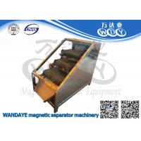 Quality Non Ferrous Metal Belt Conveyor Magnetic Separator / Iron Remover With 3 Layer for sale