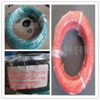 Buy cheap thhn--8AWG CABLE product