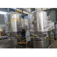 Quality Stainless Steel Vertical Fluidized Bed Dryer In Pharmaceutical Stable Performance for sale