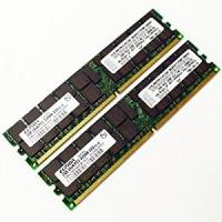 Buy cheap ROHS Server IBM DDR2 Ram For Cisco Network Device ECC Chipkill FB-DIMM 39M5782 from wholesalers