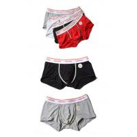 Quality Spandex / Cotton Breathable Low Price Customized Comfortabl ODM / OEM Sexy Mans Underwear for sale
