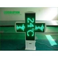 China cross LED display on sale