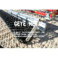 Quality Leveling Machines Horse Riding Arena Levellers/ Soil Graders with Hydraulic Pressure, ATV Towable Arena Rakes Plough for sale