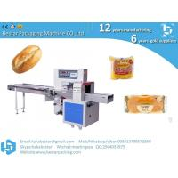 Quality Caterpillar bread manual bread automatic plastic film flow packaging for sale