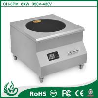 Buy Induction wok burner for restaurants with 8kw at wholesale prices