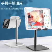 Quality Smartphones Tablets CE ROHS 185mm Ergonomic Phone Stand for sale