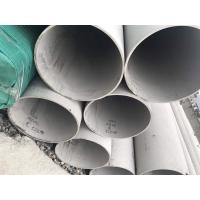 Quality Large Diameter TP304 Stainless Steel  Seamless Tube  For Chemical Industry for sale
