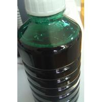 China Paraquat 20%SL, Farmixone, Gramoxone, highly effective herbicide, with vomit agent, on sale