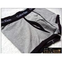 Buy Black Elastic Cycliing Spandex / Cotton Briefs Personalised Underwear for Men at wholesale prices