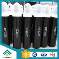 China High Purity 99.999% Oxygen Gas O2 Gas on sale
