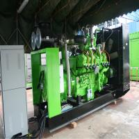 China 1000kw 50Hz Natural Gas Generator Water Cooling With Original Stamford Alternator on sale