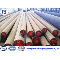 Quality Annealed Heated Plastic Mold Steel Round Bar Easy Maintenance 1.2083 / SUS420J2 for sale