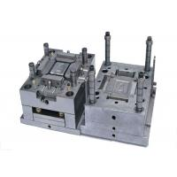 China Customized Plastic Injection Moulding Die Plastic Moulding Dies High Performance on sale