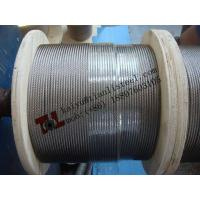 Buy cheap 18mm 7x19 Stainless Steel Wire Rope product