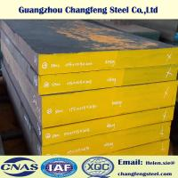 Quality JIS S50C AISI 1050 DIN 1.1210 Plastic Mold Steel Plate Hot Rolled / Forged for sale